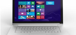 Как включить ИК-порт в ноутбуке