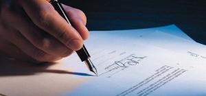 Как написать исковое заявление в суд на наследство