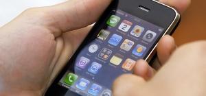Как узнать номер мобильного телефона человека по фамилии бесплатно