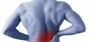 Лечение поясничной боли