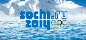 Сколько стоят билеты на Олимпиаду и жилье в Сочи