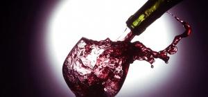Какое вино самое дорогое в мире