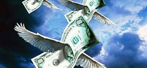 Что делать, если банковский перевод пропал без вести