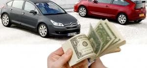 Как избежать обмана в автосалонах