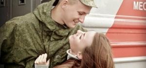Как дождаться любимого из армии