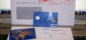 У каких авиакомпаний есть бонусные карты