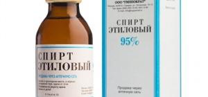 Как купить медицинский спирт в аптеке