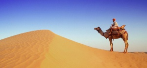 Как нарисовать пустыню карандашом поэтапно