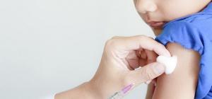 Преимущества вакцины