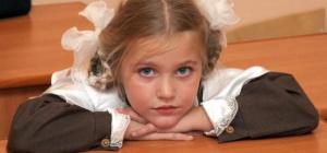 Нужны ли ребенку репетиторы с первого класса
