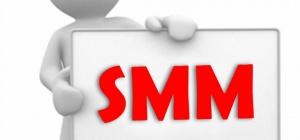 Что такое SMM