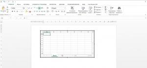Как вставить таблицу на страницу WORD