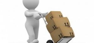 Как организовать службу доставки