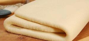 Как приготовить слоеное пресное тесто