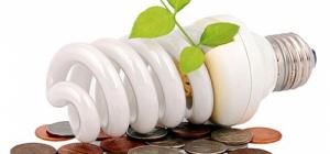 Как использовать электричество экономно
