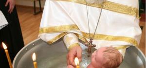 Крещение ребенка: обычаи, правила, традиции