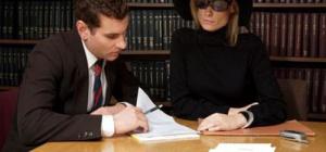 Как реализовать право на наследство гражданской жене