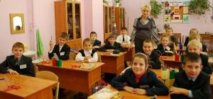 Как работать учителем начальных классов