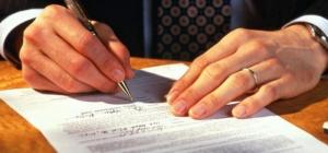 Как вставить подпись в электронный документ