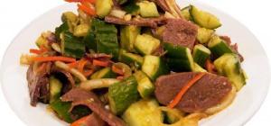 Рецепт салата с говядиной