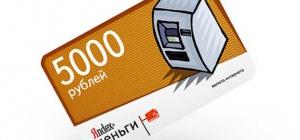 Как сделать перевод денег с ЯндексДеньги на карту Сбербанка