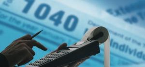 Общая характеристика налоговой системы РФ