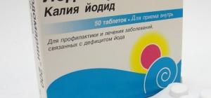 Какие препараты принимать при йододефиците