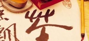 Как называются японские буквы