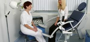 Первый поход к гинекологу