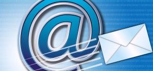 Что такое электронный почтовый ящик
