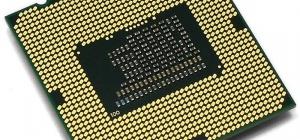 Что такое двухъядерный компьютер