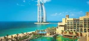 Сколько стоит путевка в Арабские Эмираты