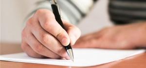 Как написать письмо губернатору Челябинской области