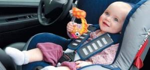 Выбор автомобильного кресла для ребенка