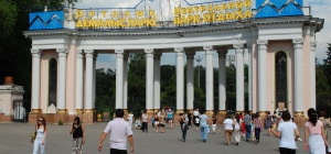 Какой зоопарк Казахстана явлется крупнейшим
