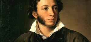 Как Пушкин писал сказки
