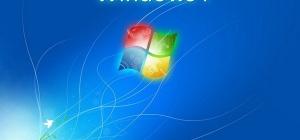 Как удалить Windows 7