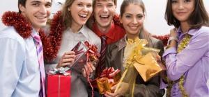 Как поздравить коллег с Новым годом