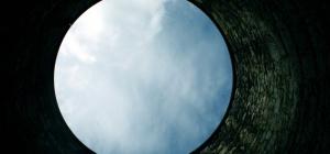 Как найти площадь круга