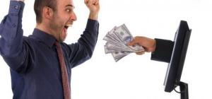 Как получить кредит на бирже займов?