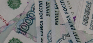 Какой бизнес можно открыть за миллион рублей