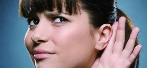 Что делать, если заложены уши