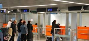 Как проверяют на паспортном контроле