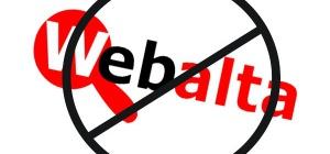Как убрать из моей страницы Webalta