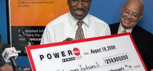 В какой лотерее выигрывают чаще всего