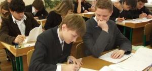 Как решать систему уравнений за 7 класс