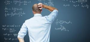 Каким будет учитель в будущем