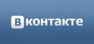 Как узнать о взломе ВКонтакте