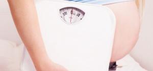 Как увеличивается вес при беременности
