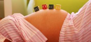 Какое оно первое шевеления при беременности